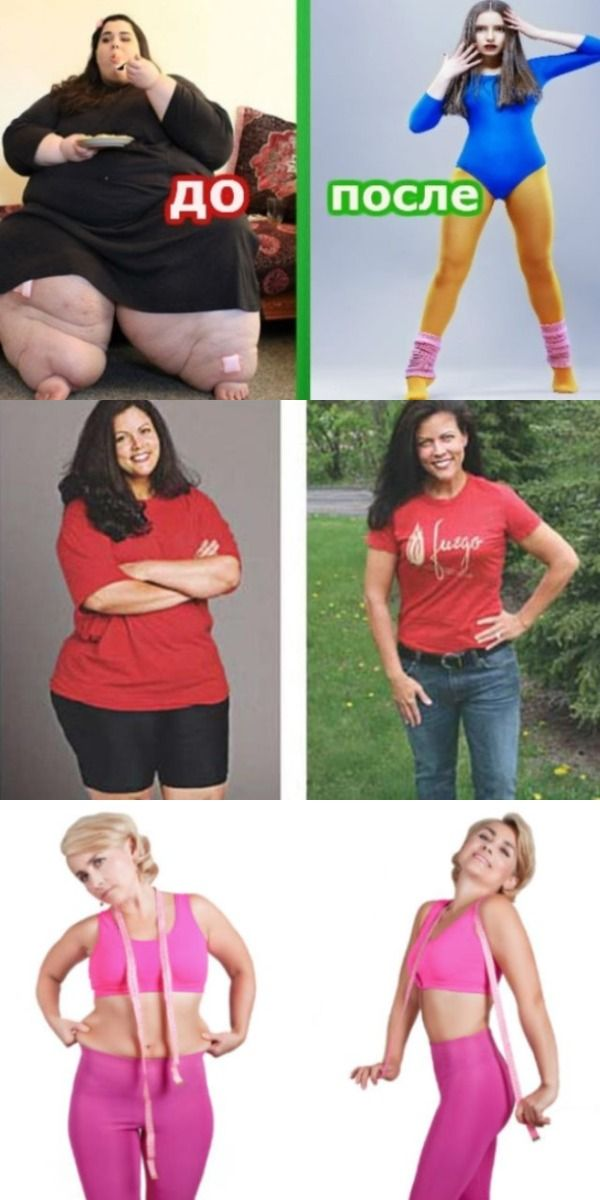 Реальный способ хорошо похудеть