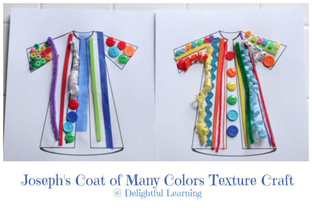 Joseph S Coat Of Many Colors Texture Craft Delightful Learning Joseph Coat Of Many Colors Activity