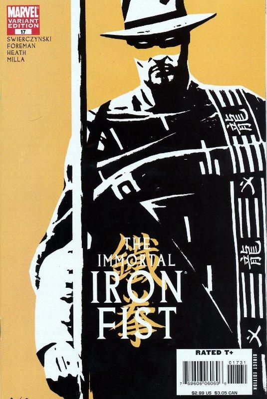 Immortal Iron Fist # 17 (Variant) by ?