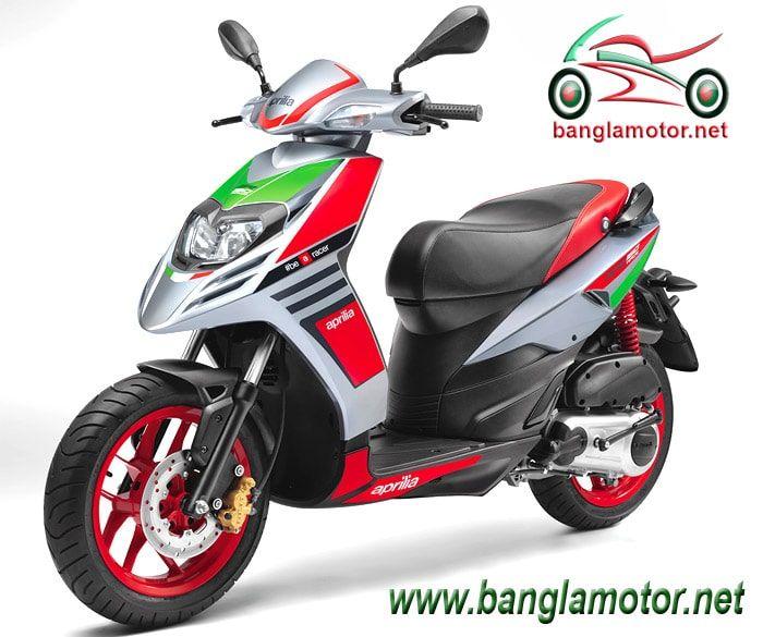 Aprilia SR 150 Race Price in Bangladesh is Tk.442500.00 ...