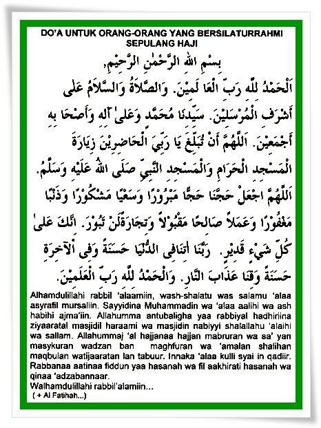 Doa Setelah Pulang Haji Untuk Para Tamu Sembahyang