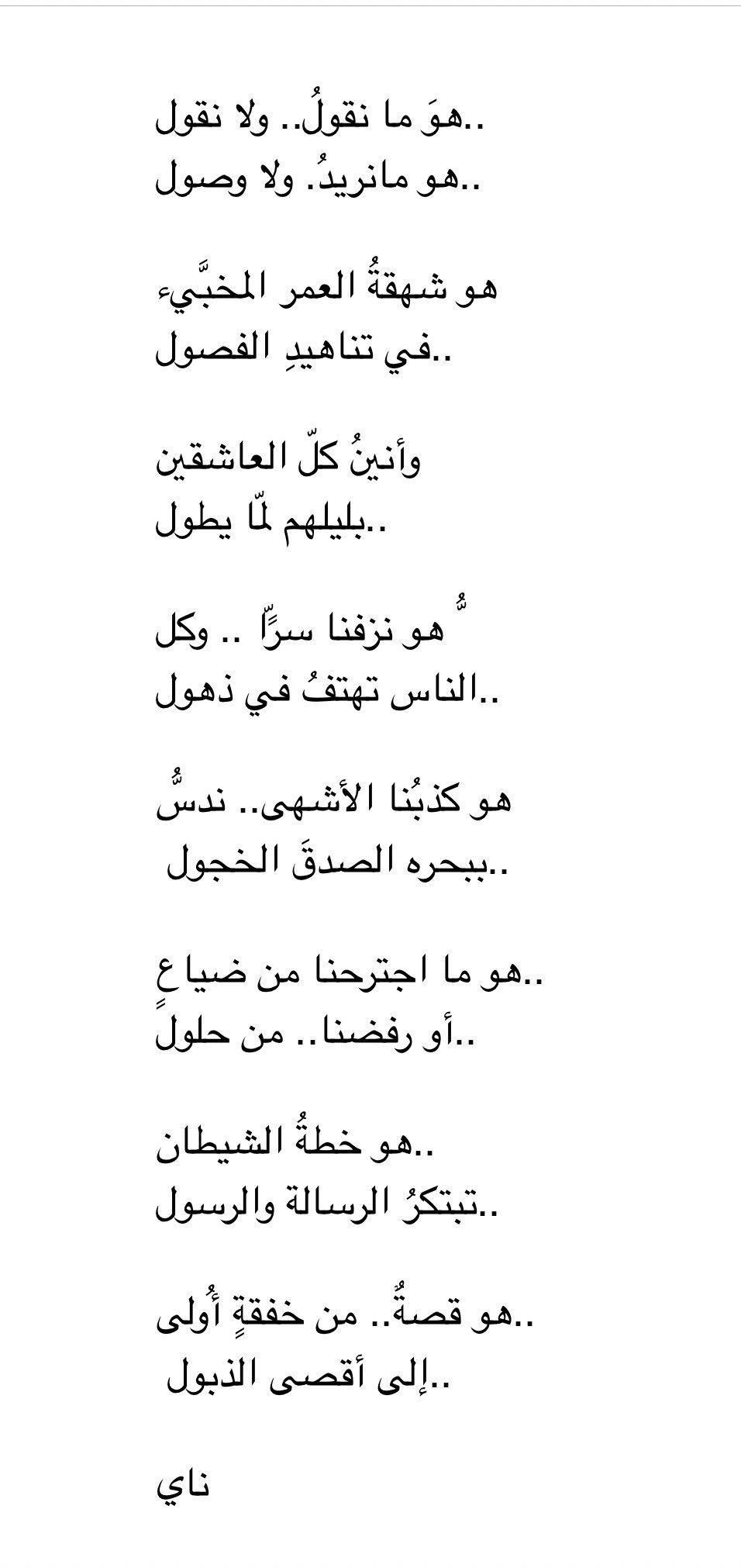 Pin By Q H On حوار رجل وامرأه Math Job Quran