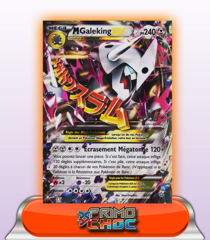 Mega Galeking Ex 240pv 94 160 Pokemon Mega Evolution