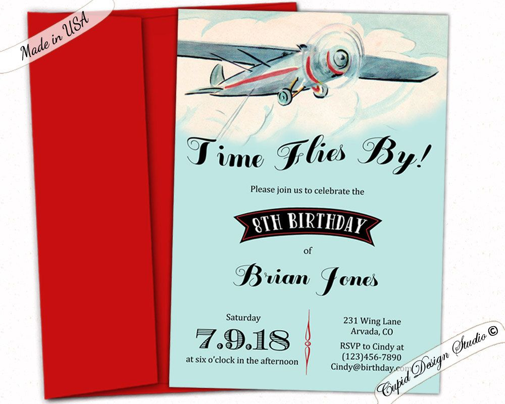 Airplane birthday invitation/Vintage airplane invitation/Airplane ...