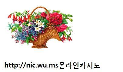 라이브바카라(http://nic.wu.ms) 생방송바카라(http://nic.wu.ms) 온라인바카라(http://nic.wu.ms) 온라인카지노(http://nic.wu.ms) 라이브카지노(http://nic.wu.ms) 인터넷카지노(http://nic.wu.ms) 생방송카지노(http://nic.wu.ms)