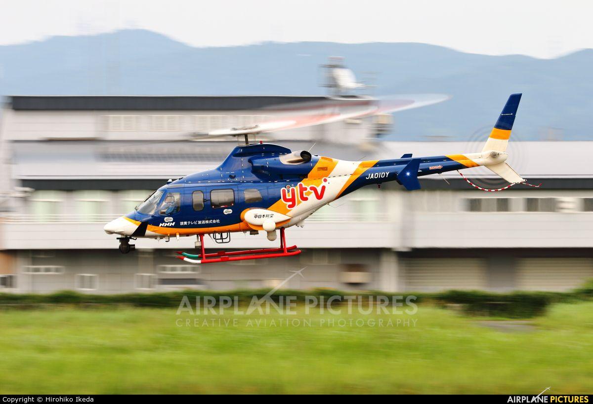 Nakanihon Air Service JA010Y  at Yao..