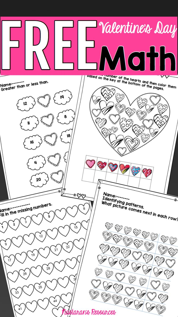 Valentine\'s Day Math Printable Worksheets - FREEBIE! | Free ...
