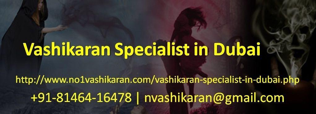 Pt Kanhia Lal vashikaran servic - no1vashikaran | Vashikaran