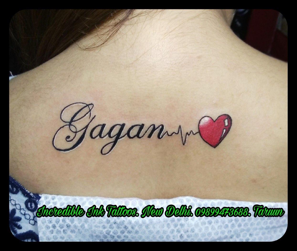 Gagan Name Heartbeat Tattoo Gagan Name Heartbeat Tattoos Call Whatsapp 09899473688 Heartbeat Tattoo Tattoos Name Tattoos
