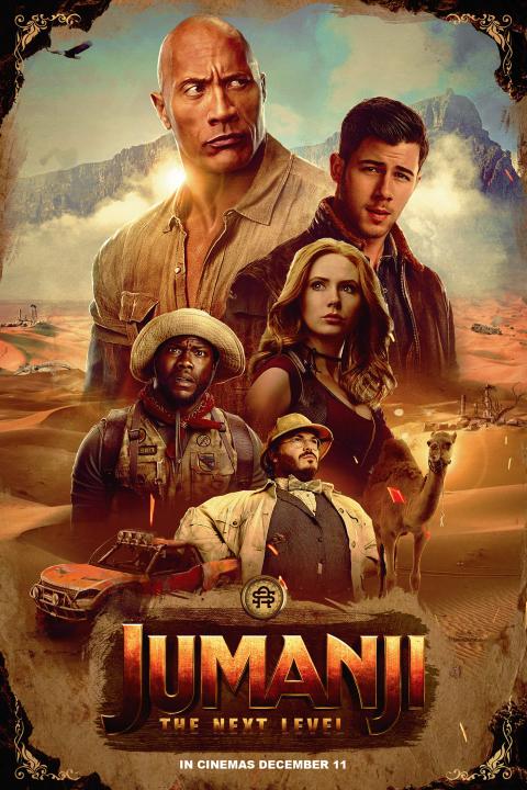 Jumanji The Next Level By Sneakyarts Posterspy In 2020 Download Movies Jumanji Movie Adventure Movies