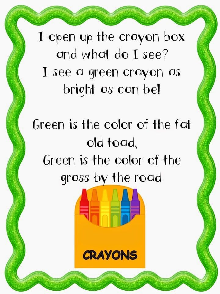 Original Color Poems Great When Teaching Your Students All About Colors Kinderland