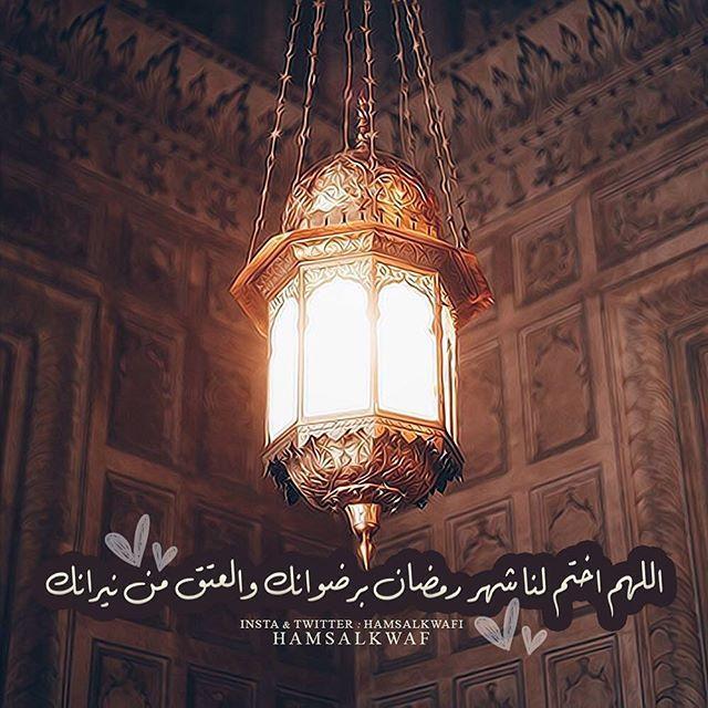 Instagram Photo By كن ذا أثر Jul 3 2016 At 7 57pm Utc Ceiling Lights Chandelier Decor