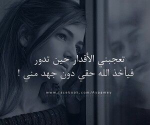 كرامتي فوق كل شيىء Arabic Quotes Wild Quotes Beautiful Words