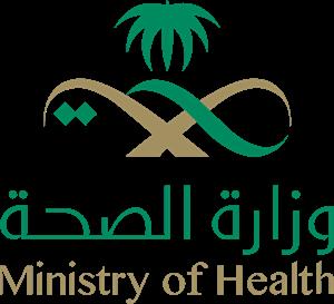 Ministry Of Health Logo Logo Svg Download Health Logo Health Ministry Government Institution