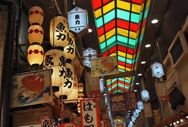 京都のおだいどこ・錦市場で食べ歩き | Holiday [ホリデー]