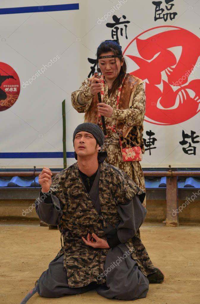 People teaching at the Ninja School - Stock Photo , #Ad, #Ninja, #teaching, #People, #Photo #AD