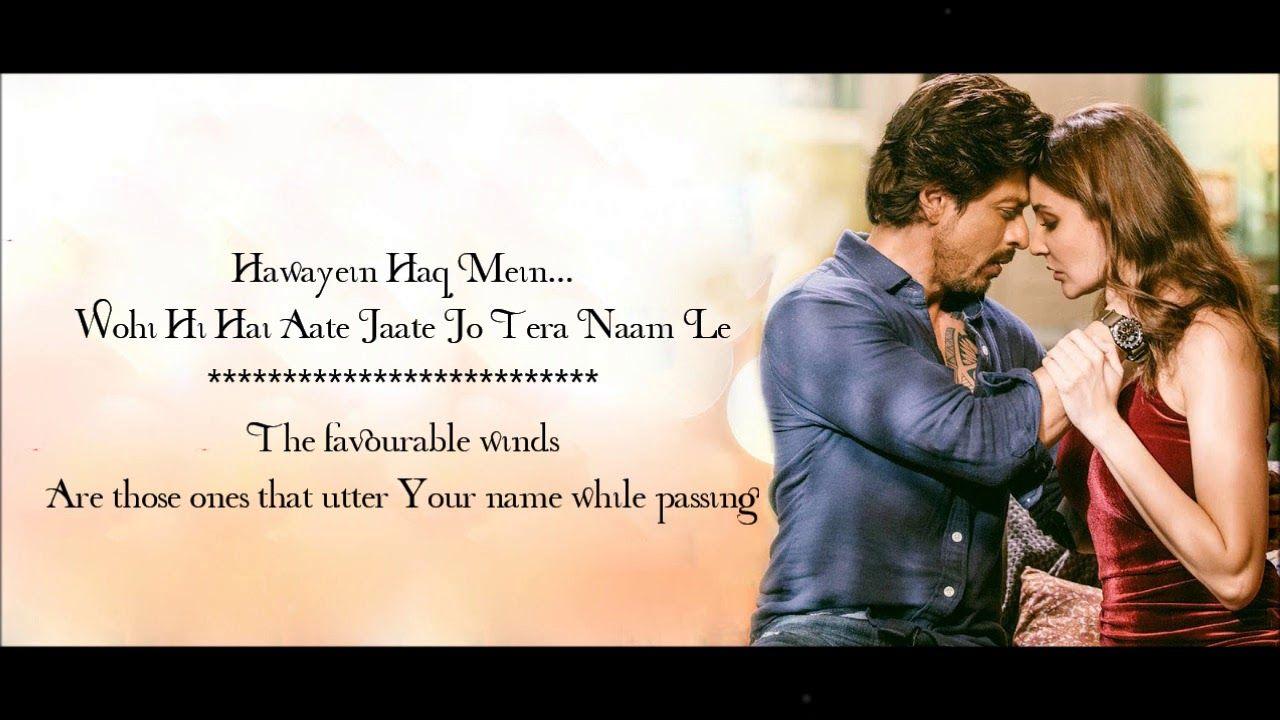 Hawayein Arijit Singh Jab Harry Met Sejal Lyrical Video With Translation Youtube Youtube Lyrics Songs