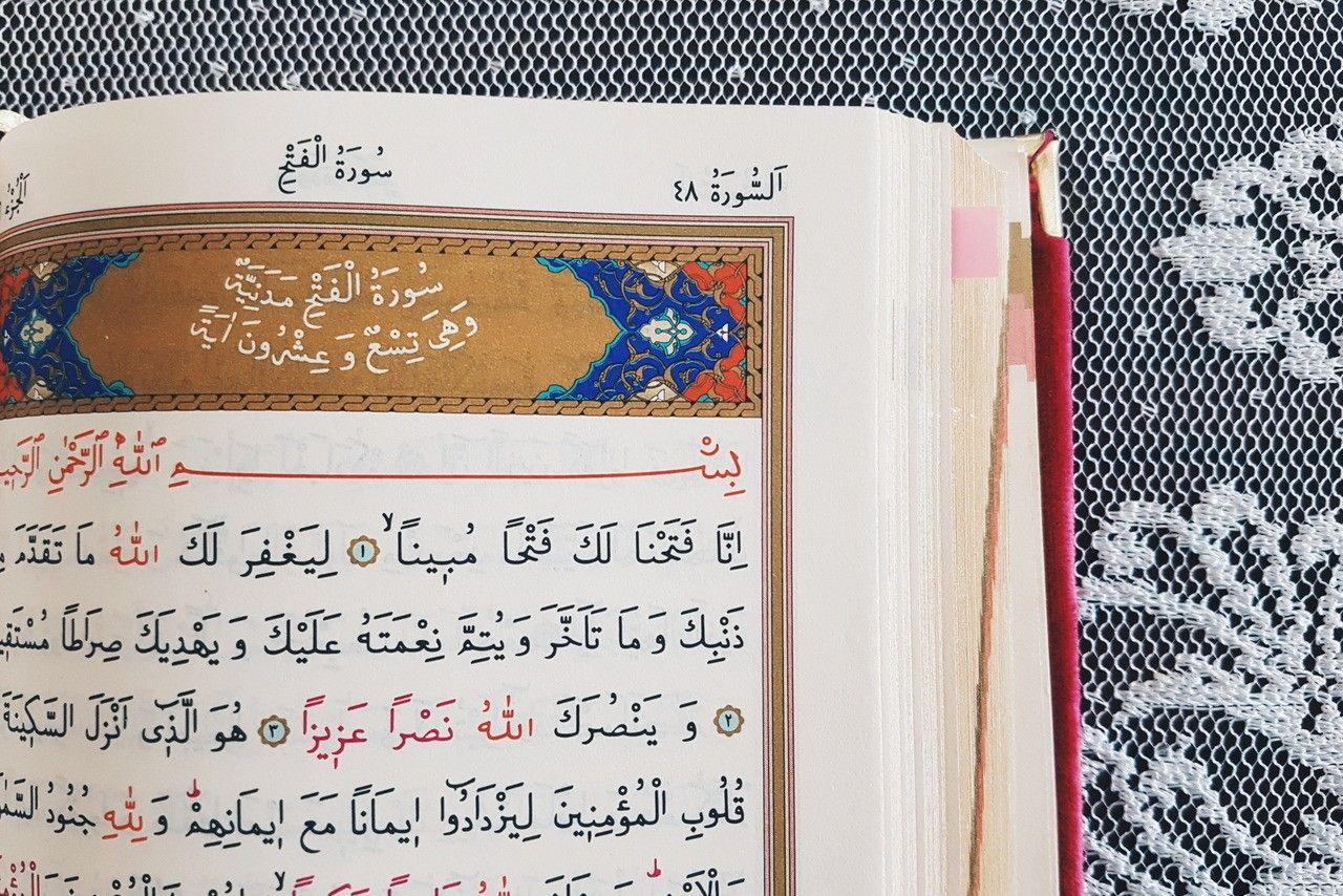 Pin On إسلامي Islamic