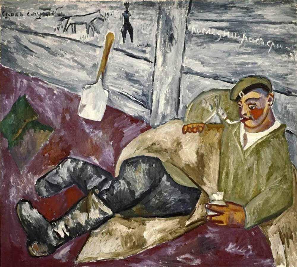 Ларионов Михаил Федорович. «Отдыхающий солдат» 1911 Холст, масло. 119 x 122 см Государственная Третьяковская галерея.