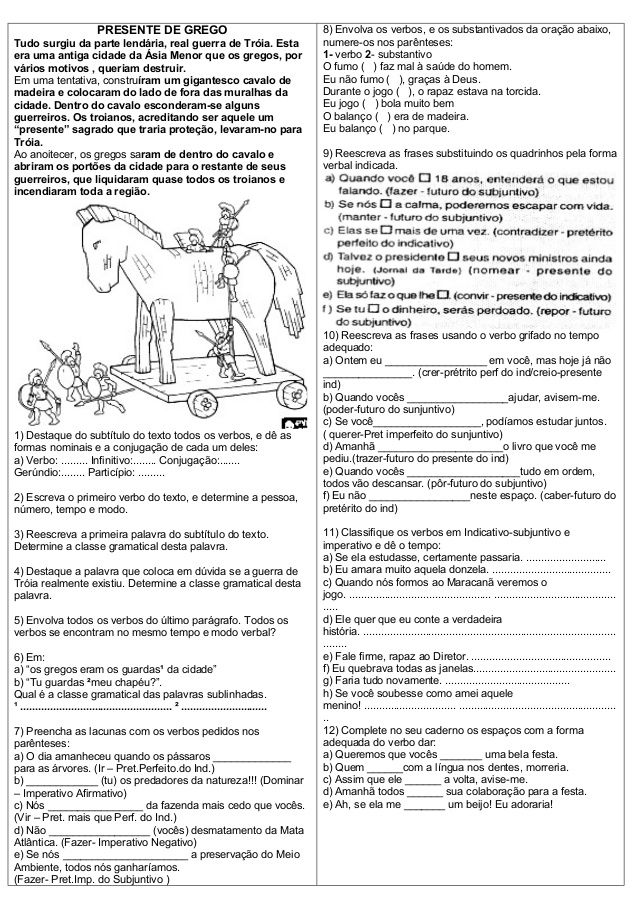 6af9216352 ATIVIDADES DIVERSAS CLÁUDIA: Atividades português | Exercícios P ...