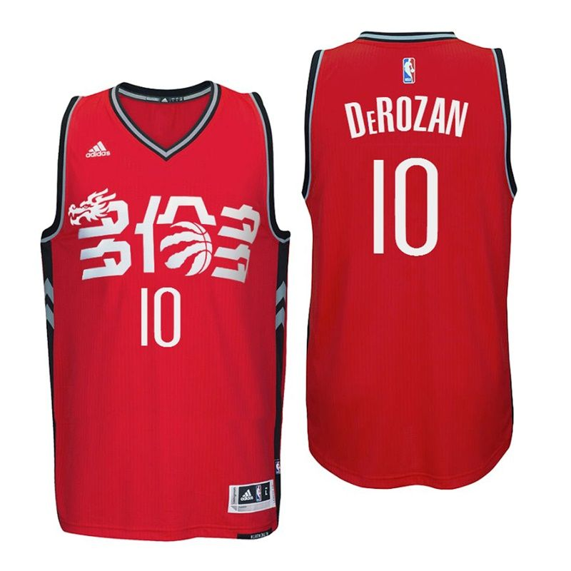 cheap nfl jerseys,nhl jerseys shop,wholesale mlb jerseys,nba jerseys sale  Toronto Raptors Terrence Ross Chinese New Year Season Alternates Red Jersey  ...