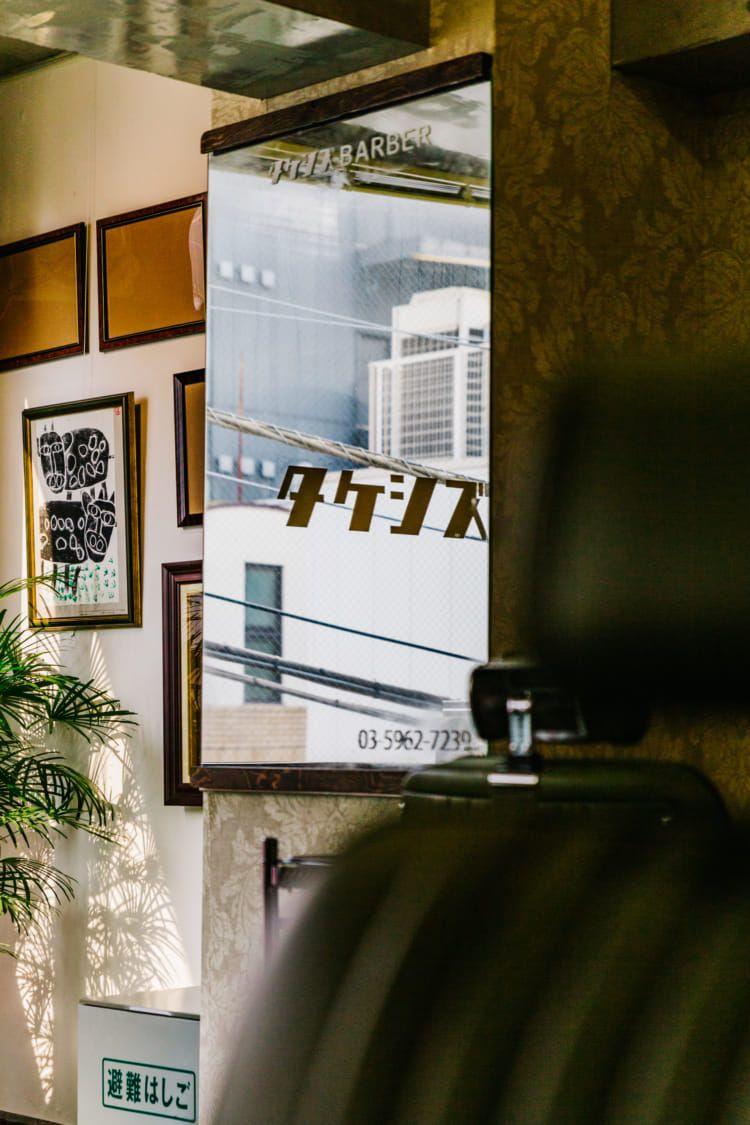Pigu(10匣)プロデュースの床屋「タケシズBARBER」が明治神宮前にオープン! | EYESCREAM
