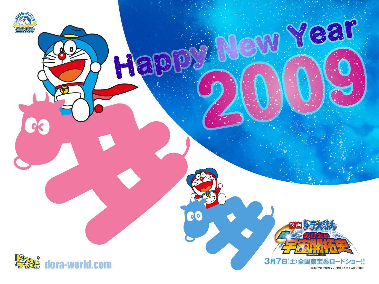 ドラえもん 壁紙 Doraemon Wallpaper ドラえもん 壁紙 ドラえもん 壁紙
