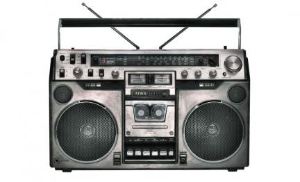 Lyle Owerko S Boombox Project Boombox Radio Old Radios