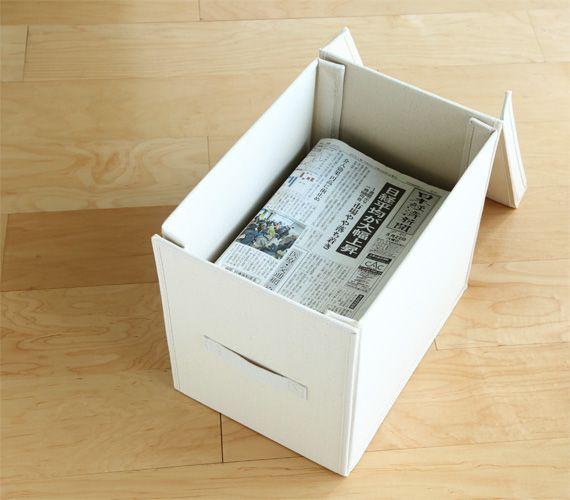 お気に入りの新聞ストッカーですっきり収納片付いたお家に変身