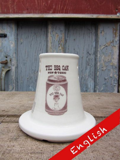 The Bbq Can Version Anglaise De La Canette Pour La Recette Etsy Beer Can Chicken Canned Chicken Canning
