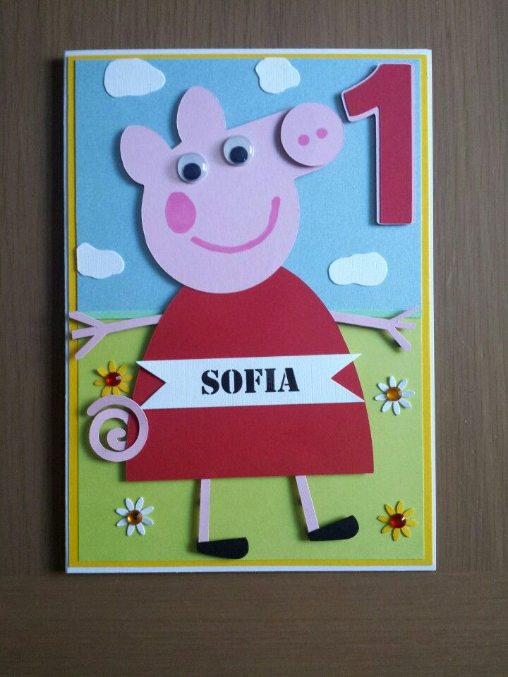 Peppa Pig Birthday Card Birthday Party No 1 Pinterest Pig