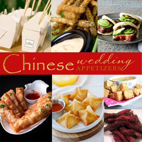 YummyMonday Blog Post Featuring Chinese Inspired Wedding Appetizers By Boston Entertainment Expert