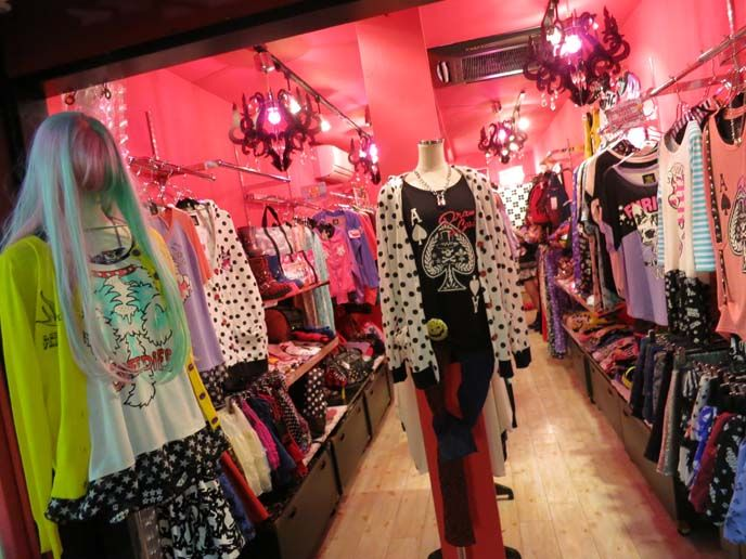 Harajuku cute kawaii shops, including fairy kei, cult party kei ...