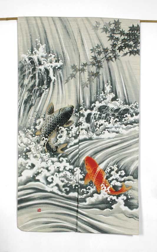 koi waterfall japanese noren tattoos pinterest art japonais japon et carpe koi. Black Bedroom Furniture Sets. Home Design Ideas