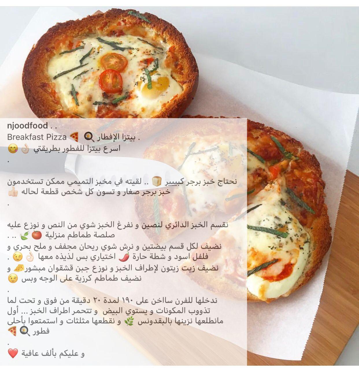 جبن قشقوان للبيتزا