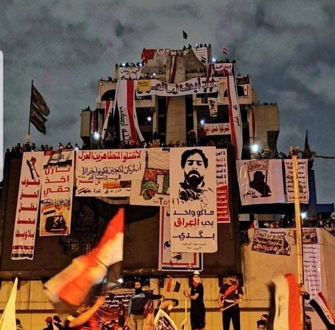 العراق ينتفض المطعم التركي جبل أحد Iraq Baghdad Iraq Baghdad