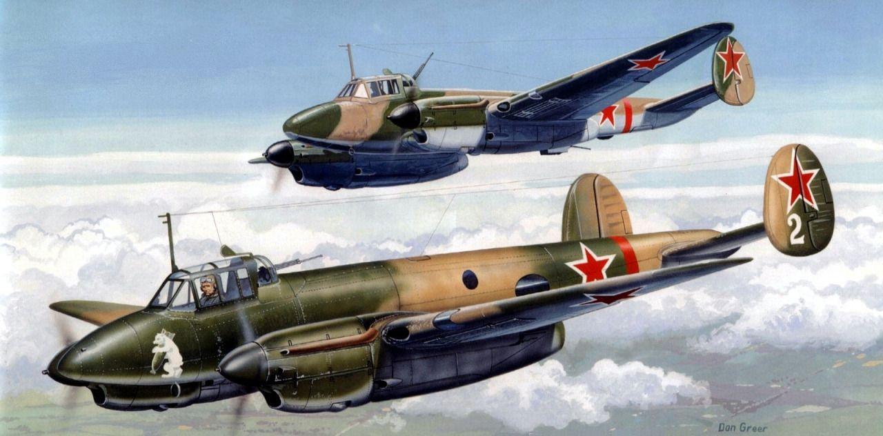Пе - 2 | Guerre mondiale, Guerre, Deuxième guerre mondiale