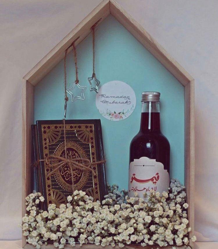 Pin By Hadeel Ababneh On Sanguinity Ramadan Gifts Eid Gifts Ramadan Decorations