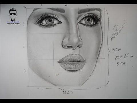 تعليم الرسم بالرصاص بطريقة المربعات Youtube Ballet Drawings Drawings Abstract Nature