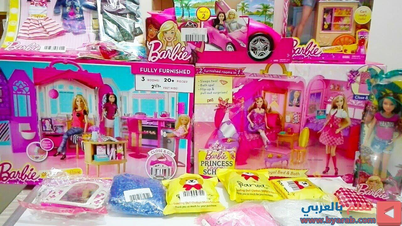 الدفعه الناتيه من امريكا بيت باربي المتنقل وبيت باربي برنسيس وسكيبر وسياره باربي Barbie Princess Barbie Furnishings