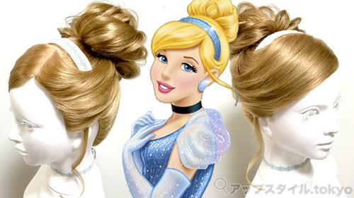 シンデレラ シンデレラ風ヘアセット 髪型 の作り方 プリンセス 髪型 プリンセスのヘアスタイル キッズヘア