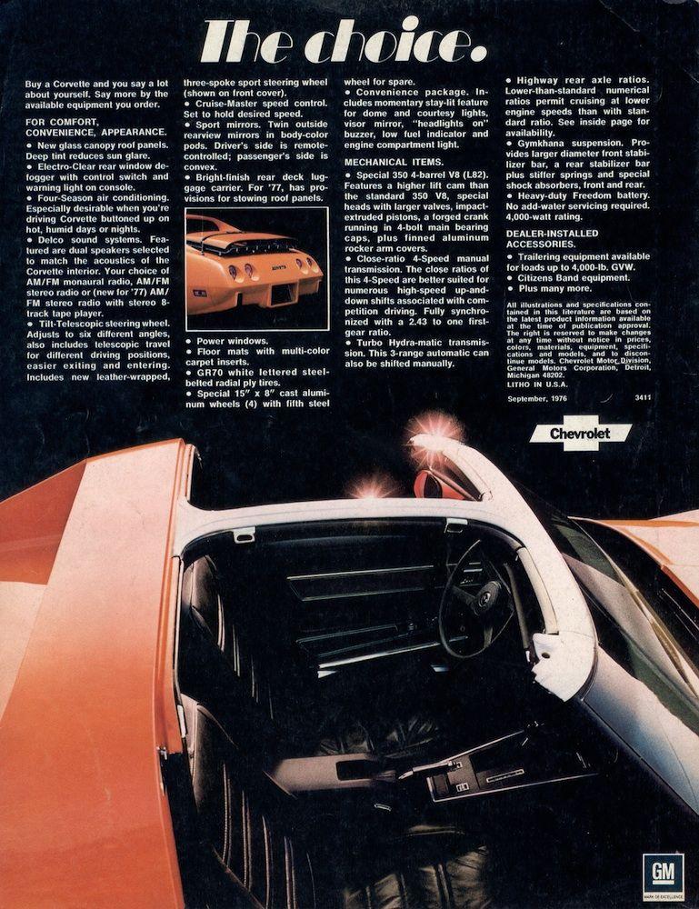 1977 Corvette Sales Brochure Page Chevrolet Corvette 1977 Corvette Chevrolet Corvette Stingray