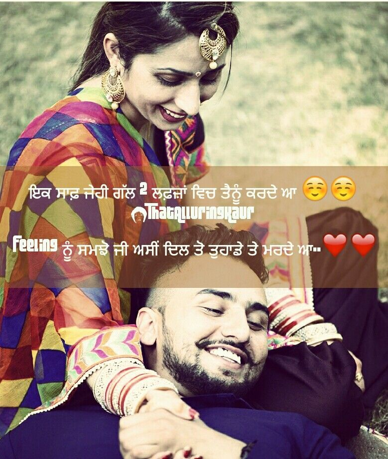 Deci Lover In Download: Sweet Love Shayri 💓