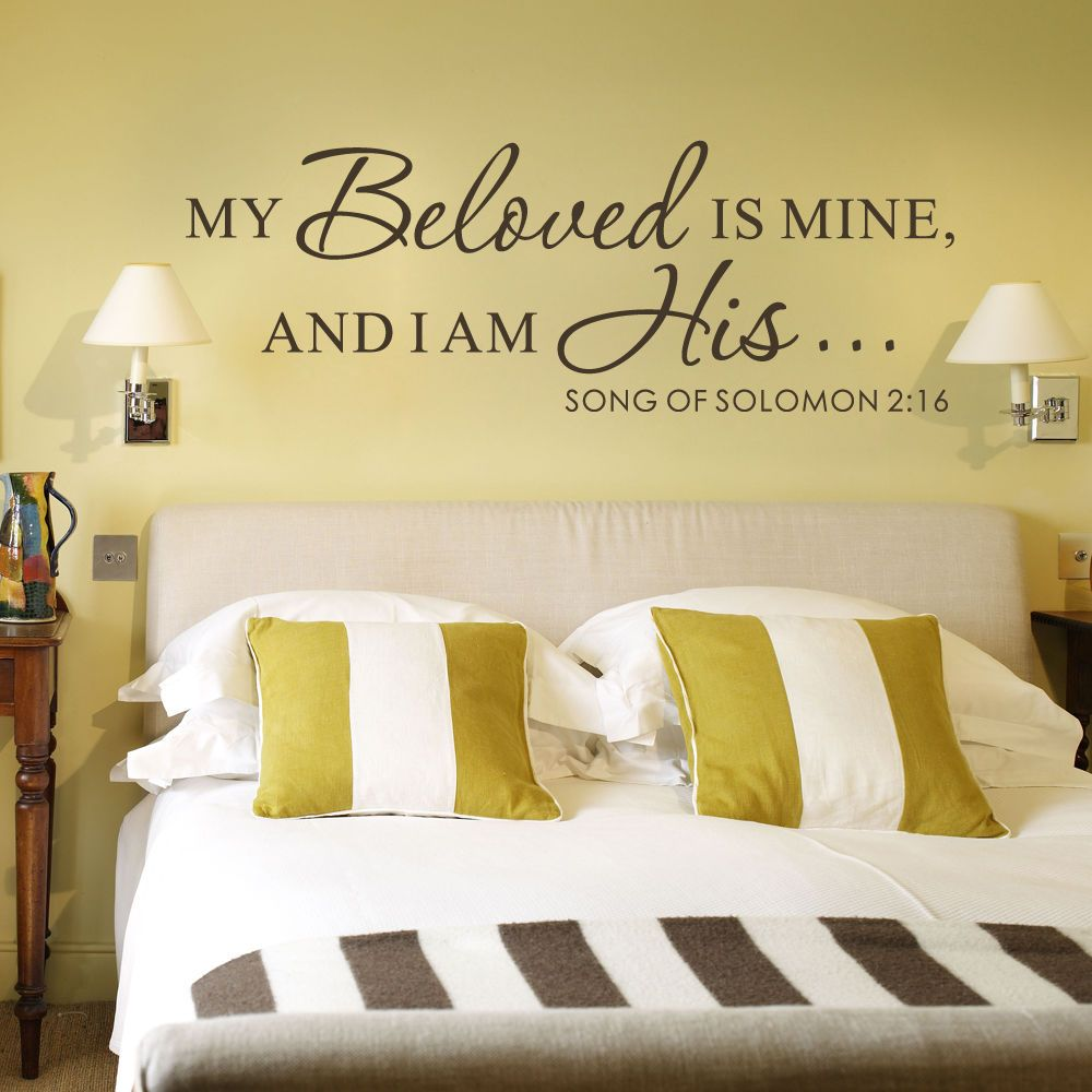 My beloved wall decal removable solomon bible verse quote vinyl room