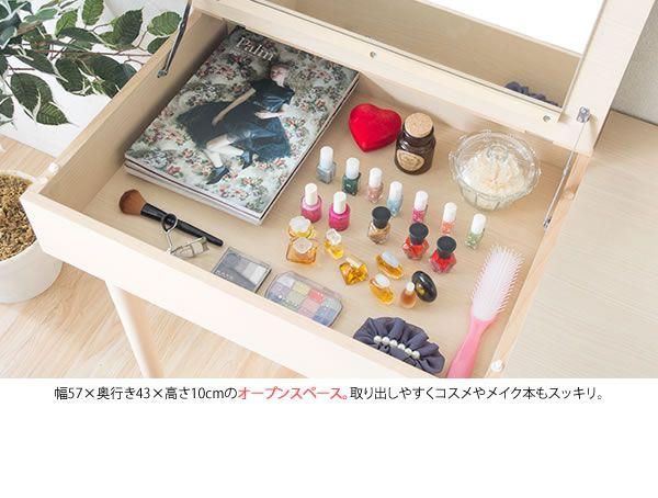 Photo of 【楽天市場】ドレッサー デスク 収納 化粧台 ミラー 鏡 化…