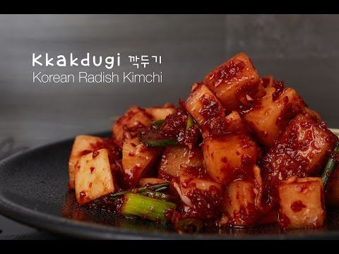 Korean recipes videos and food blog buy korean ingredients onlne korean recipes videos and food blog buy korean ingredients onlne crazy korean cooking korean meal pinterest kimchi korean cuisine and dim sum forumfinder Image collections