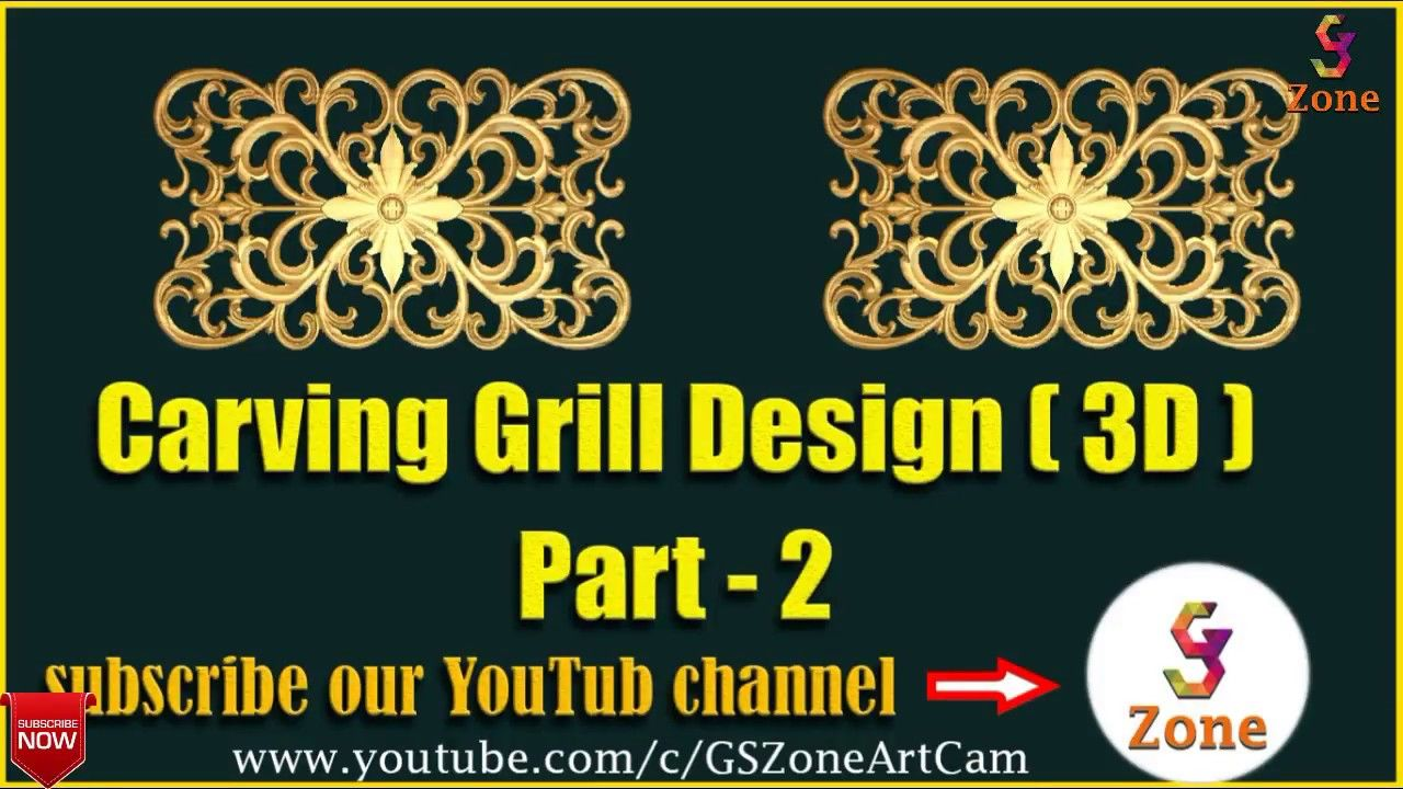 Carving grill design d relief artcam part artcam