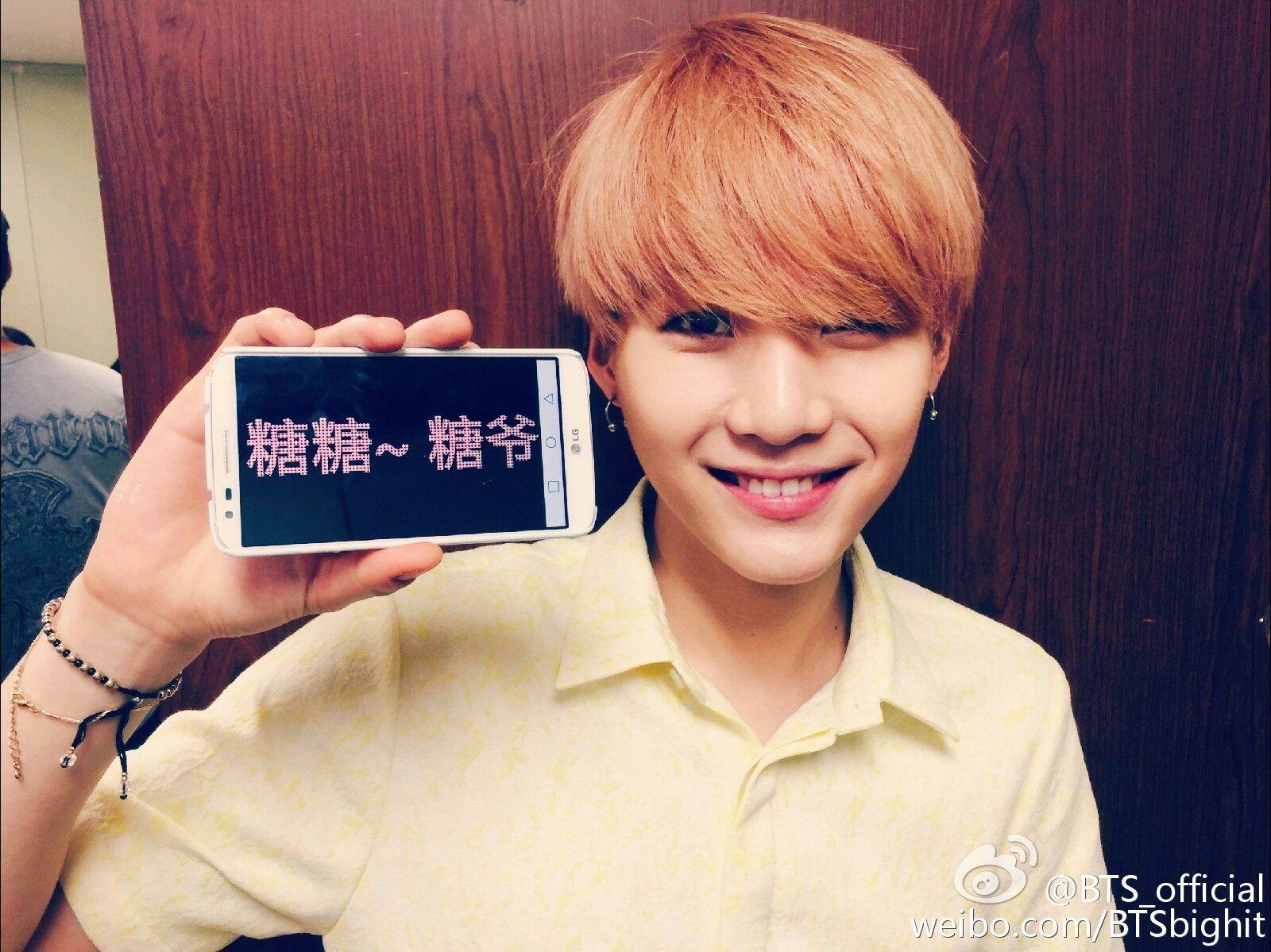 Suga | BTS_Official weibo [150518]