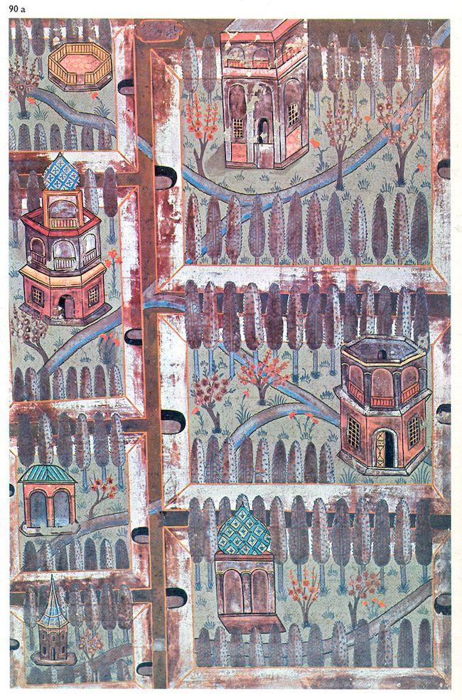 Kayseri Map%0A The Maps of Matrak     Nasuh  Ottoman Polymath