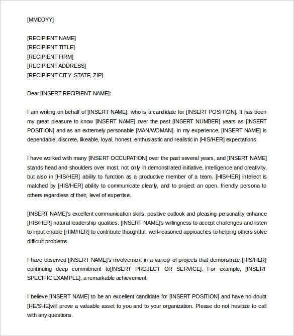 5 Reference Letter Templates Reference Letter Reference Letter